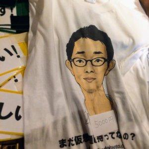 イケハヤさんTシャツ ジャックナイト新宿