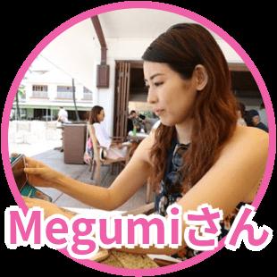 Megumiさん ハワイ インタビューアイキャッチ