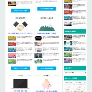 wakuwaku-keigo.com_トップページ cocoon トップページ