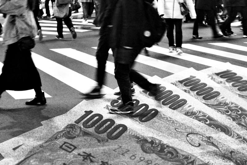 【神】2019年に東京から地方へ移住して就職・起業すると300万円の給付金!?