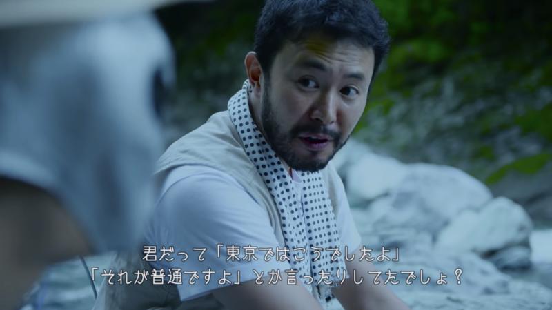 東京の考えを捨てない 移住者