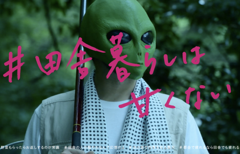 【高知市】二段階移住しても移住ミスマッチはするよねって話【#田舎暮らしは甘くない】
